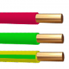 Провод ПВ-1 1х6 (Гост)